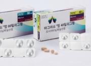 한미약품 신약에 다국적사 국내에서 '약가굴욕'