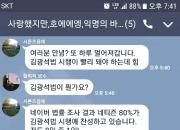 """[법조기자 뒷담화] """"김광석法 위헌"""" vs """"살인 면죄부 안돼"""""""