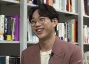 [꿀빵]'힙한 찌질남' 십센치 4집 앨범 낸 기념 인터뷰.avi