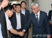국가연구시설·장비, '관리·통제→종합지원' 방향 선회