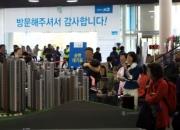부산 '광안 자이' 평균 경쟁률 103대 1…청약자 몰려
