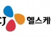 CJ헬스케어 매각 추진…사모펀드 인수설에 '불안'한 직원들