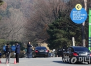 총수 부재 속 호암 기일 30주기…삼성 사장단 '한자리에'