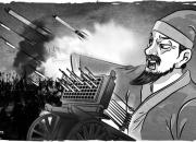 '사극에 왜 안 나왔지…' 화포 최무선의 무기혁명