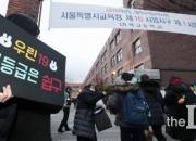 """[친절한판례氏] """"수능점수 반올림 탓에 불합격""""…정부가 손해배상?"""