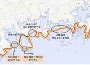 '고흥~거제' 잇는 남해안, 국제 관광거점 육성