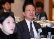 """[단독]금감원 """"하나금융 회추위 고쳐라""""…지배구조 개선 요구"""
