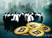[단독]은행 가상통화 가상계좌 발급, 내년 1월 재개