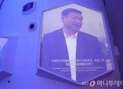 <하>-① 덩샤오핑에서 시진핑까지…개혁개방 바통 잇는 &#39;첸하이&#39;