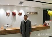 <하>-② &#034;첸하이 자유무역구, 중국 경제의 창신 업그레이드&#034;