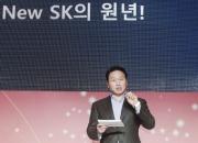 [전문]최태원 SK그룹 회장 신년사