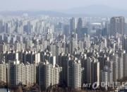 강남 아파트 4억 싼 '급매'…알고 보니 '가족끼리(?)'