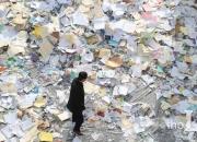 [팩트체크] 4대강 자료 파기 논란…무단파기 땐 징역 최대 7년
