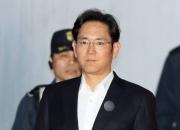 [전문] 이재용 부회장, 1년만에 석방…'집행유예'