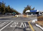 한국GM 15년간 매년 2900억 현금 벌던 회사가 갑자기 자본잠식?