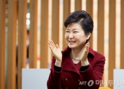 박근혜 재판① : '대통령'에서 '수인번호 503'으로