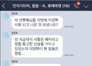 """""""이영학 사형 집행"""" vs """"사형제 폐지"""""""