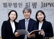 '서울판 도가니' 인강재단 정상화 이뤄낸 '지평'