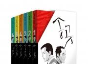 아이들 심심풀이? 어른들의 명작…높아진 한국만화 위상