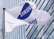삼성 그룹 창립 80주년 간소히 지내기로