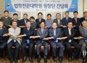 """[유동주의 PPL] 10살 로스쿨 백가쟁명 '개혁안'…""""손 볼 때 됐다"""""""