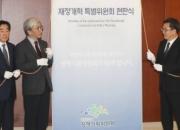 미뤄뒀던 보유세 논의 본격화…퇴로 막힌 다주택자 '촉각'