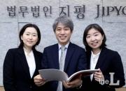 '공익활동 리딩 로펌의 자존심' 법무법인 '지평