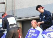 현대重 노조, 파업 카드 만지작…16일 '쟁의발생' 결의