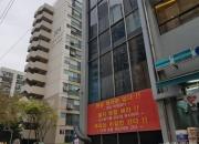 '신사쇼핑센터 소유주 48명' 재건축조합원 1명 된 까닭