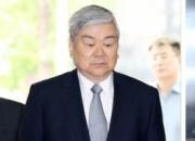 [전문]조양호 한진그룹 회장, '갑질논란' 사과문
