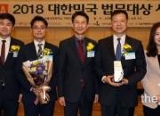 """'증권집단소송 첫 승소' 한누리 """"이젠 소비자 소송"""""""