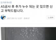 """'마곡 대방디엠시티' 소유자 분통 """"임차인 모집 골든타임 놓쳤다"""""""