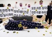 [친절한판례氏] '방사능' 침대, 손해배상 받을 수 있을까