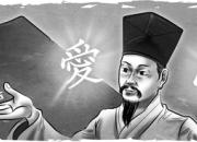 지방선거 임박…정약용 목민심서로 본 '목민관'의 조건