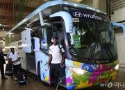 호날두도, 손흥민도…월드컵서 '현대차 버스' 탄다
