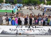 '한반도 평화' 위해 그림과 음악 하나로 뭉쳤다