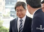 [전문] 김명수 대법원장 '사법행정권 남용' 후속조치