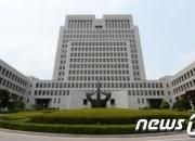 [알쓸신법] 대법원이 검찰에 PC 넘기는 건 정말 불법일까?