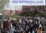 삼성, 하반기 채용 지난해와 같은 6천명 수준 유지한다