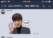 """""""손흥민 군대 빼주자""""…""""그럼 방탄소년단은?"""""""