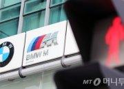 """32대 불탄 BMW 매장 분위기는..""""520d 가격 그대로"""""""