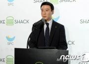 SPC그룹 오너 3세 허희수 부사장 퇴출 초강수 왜?