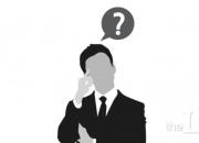 계열사 '통행세'는 배임죄일까?