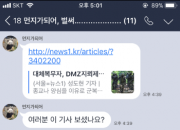 """""""軍 대체복무자는 지뢰밭으로""""?…""""드론이 할 일"""""""