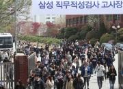 [단독]삼성전기, 하반기 '고졸' 신입사원 또 뽑는다…올해 1000명↑