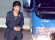 [알쓸신법] 박근혜, 벌금 200억 못 내면 '황제노역'?