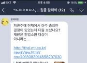 """""""'3심+헌재' 4심 재판 가자"""" vs """"차라리 10심제를 해라"""""""