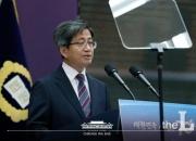 김명수 대법원장 1년…위기의 리더십