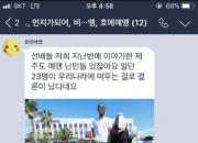 """""""서울서 테러 벌이면? vs """"난민 수용, 국제적 의무"""""""