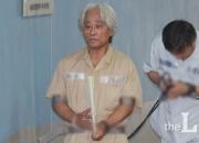 '연극계 1호 미투' 이윤택 오늘 선고…결과는?